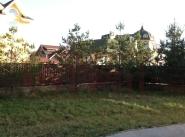 Продается дом за 46 400 000 руб.